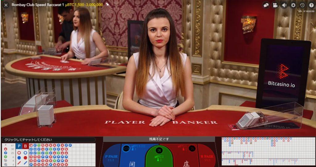 ビットカジノのライブバカラは万ドルベットできる?