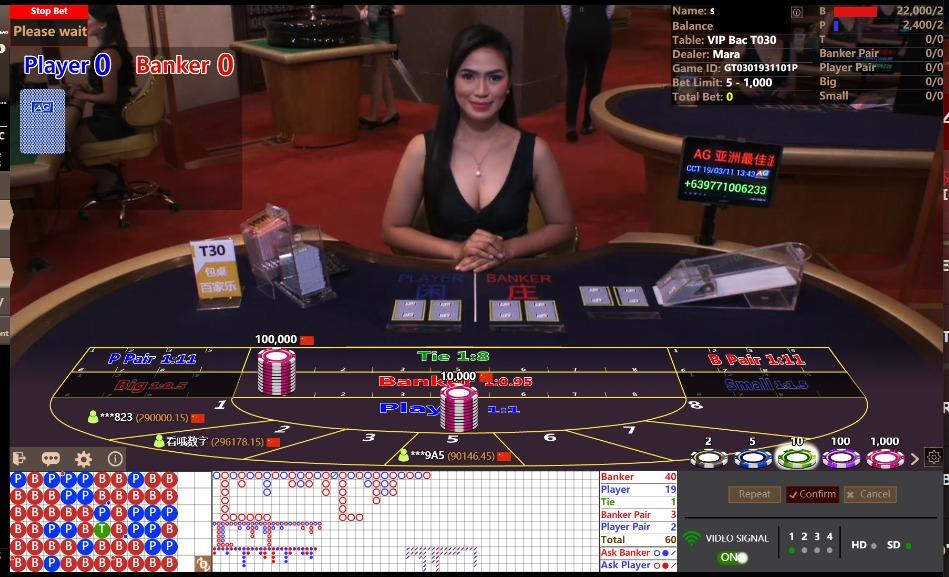 ライブカジノハウスのライブバカラは万ドルベットできる?