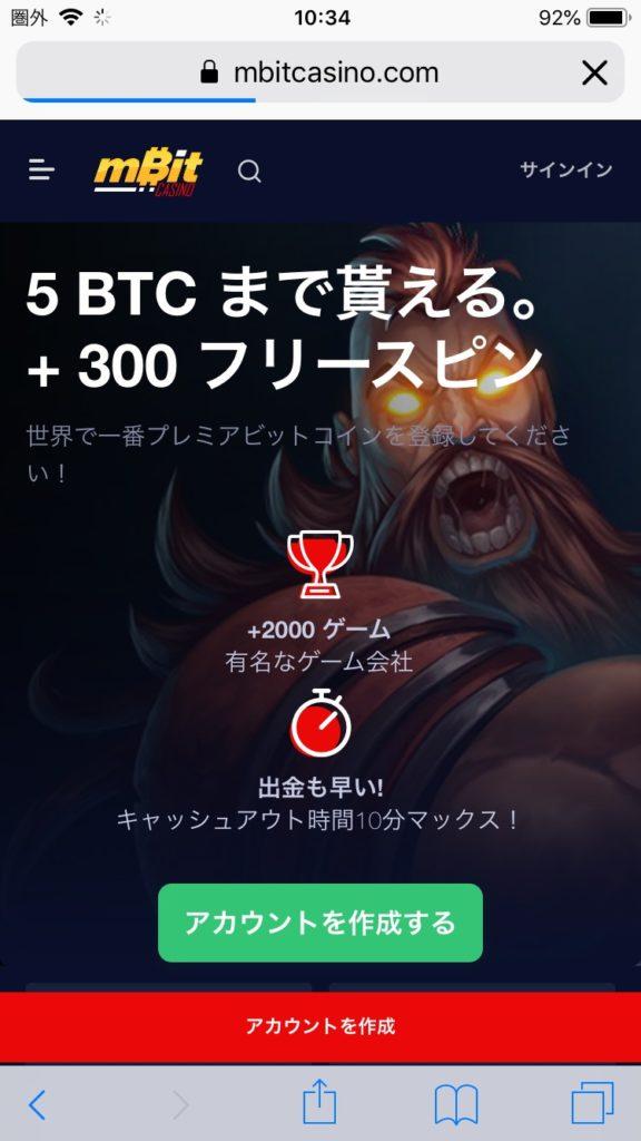 ライトコインで1万ドル以上の高額入金出金ができるオンラインカジノ3選