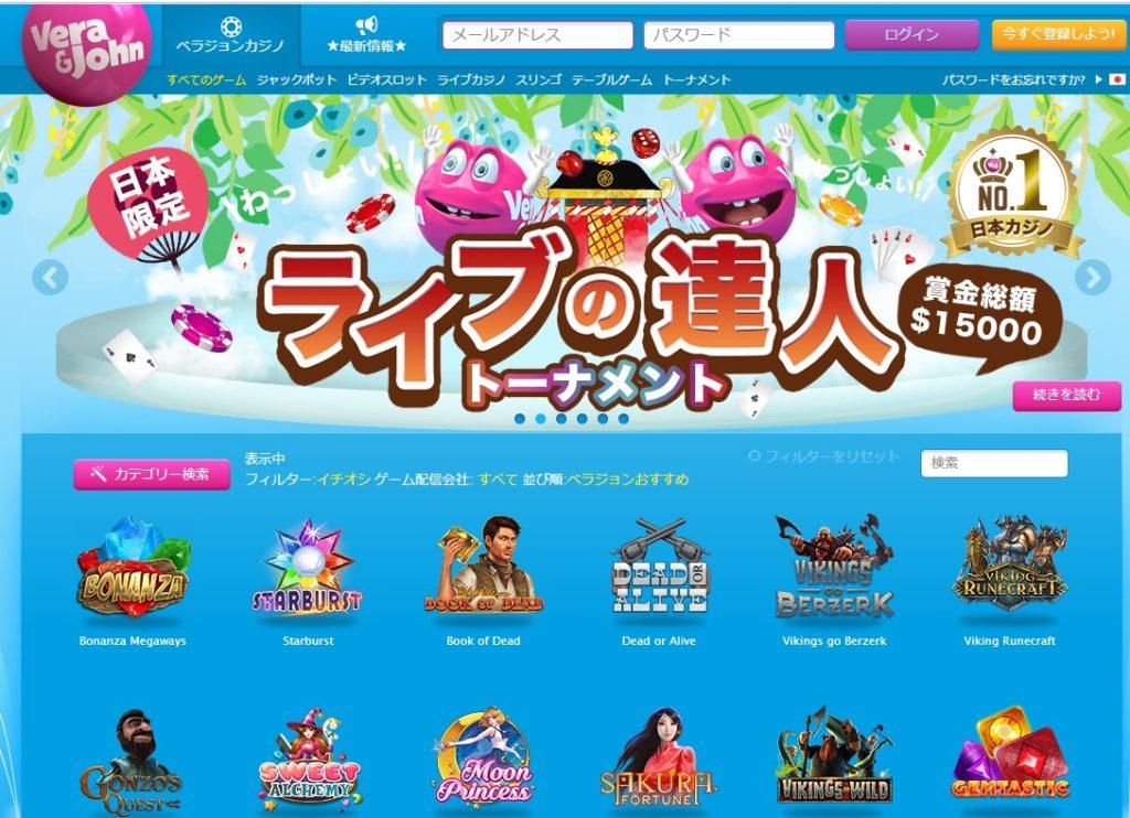 【厳選】1万ドル以上の入金対応+出金無制限のオンラインカジノ一覧