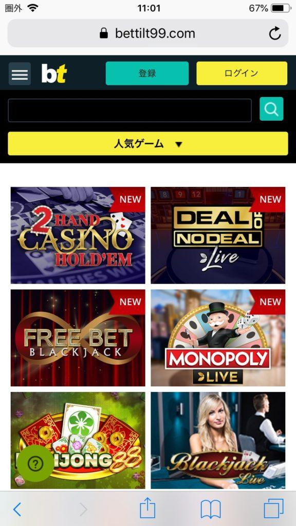 JCBカードで高額入金が可能なオンラインカジノは?