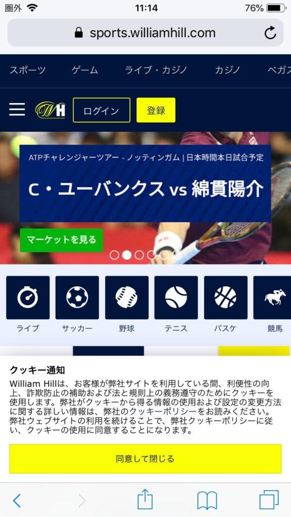 VISAカードで高額入金出金ができるオンラインカジノ【3選】
