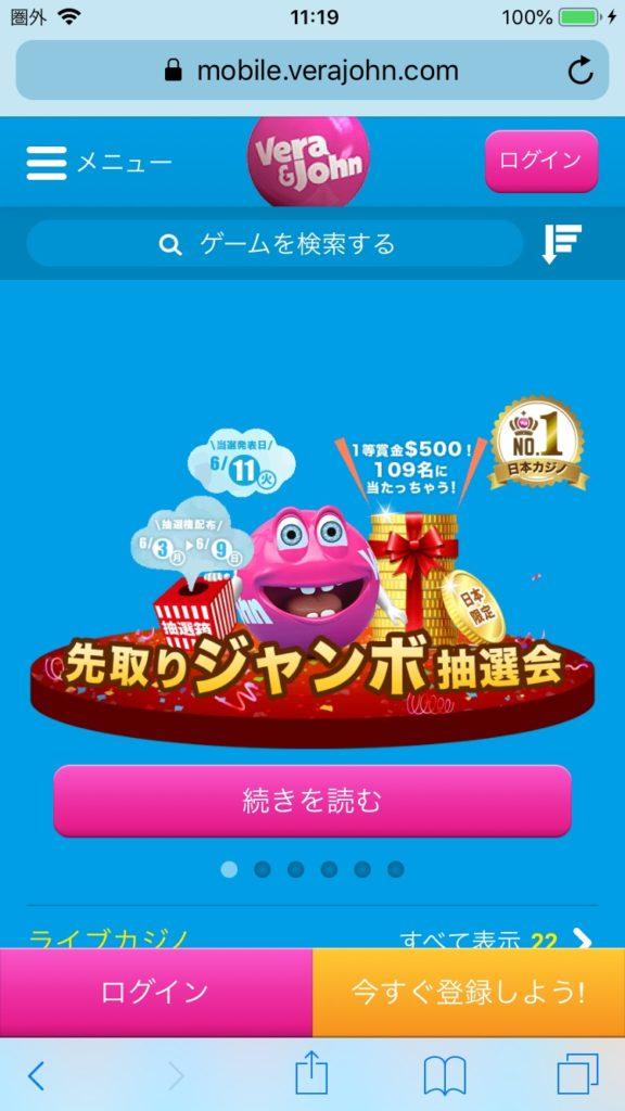 ヴィーナスポイント(VenusPoint)で1万ドル以上の高額入金出金ができるオンラインカジノ【3選】