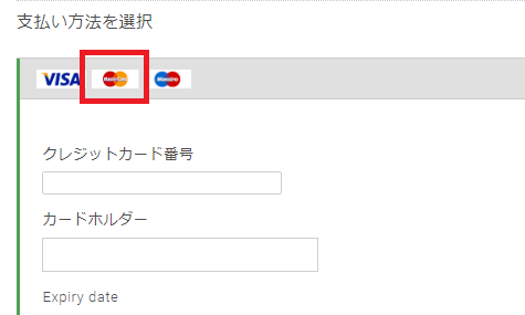 マスターカードで高額入金可能なオンラインカジノ3選