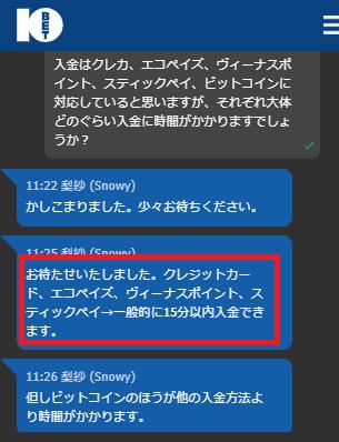 【保存版】10ベットの入金出金限度額(上限額)まとめ