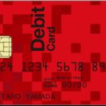 VISA(デビットカード)で高額入金可能なオンラインカジノ3選