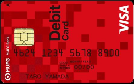 VISAデビットカードで入金上限額が無制限のオンラインカジノは?