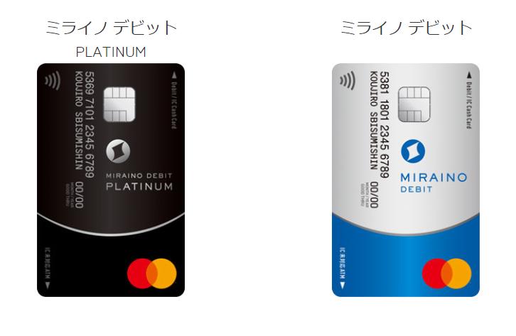 マスターカード(デビット)で1万ドル以上の高額入金可能なオンラインカジノ3選