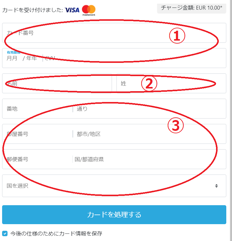 【図解】ビットカジノはデビットカード入金できる!限度額・手数料など徹底調査