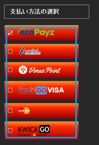 【保存版】エンパイアカジノはビットコイン入金出金できる?現状を徹底調査!