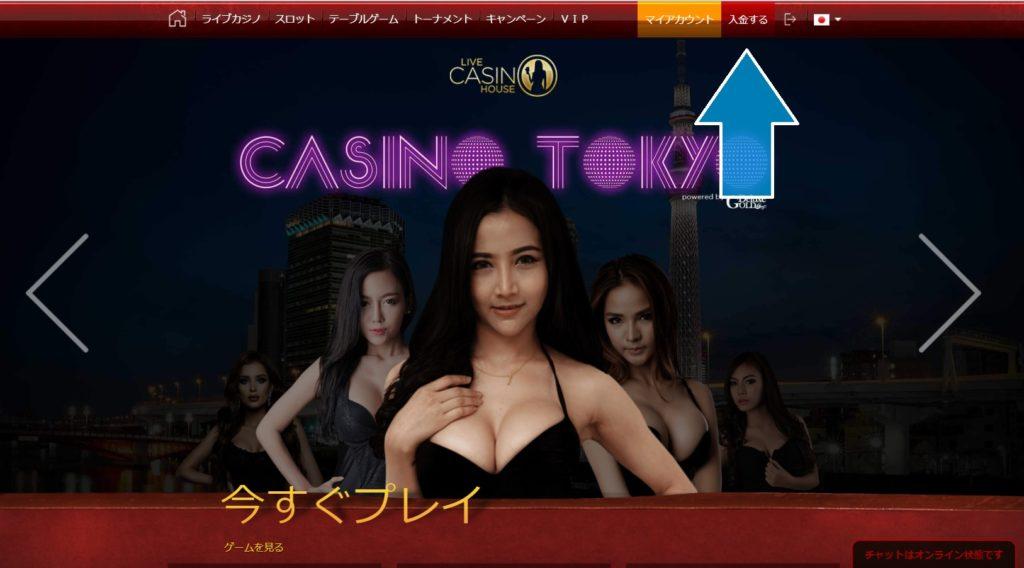 【解説】ライブカジノハウスのアメックス(AMEX)入金まとめ!限度額や手数料も