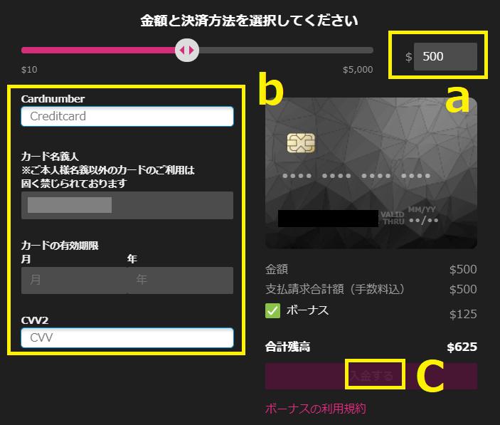 クイーンカジノのアメックス(AMEX)入金