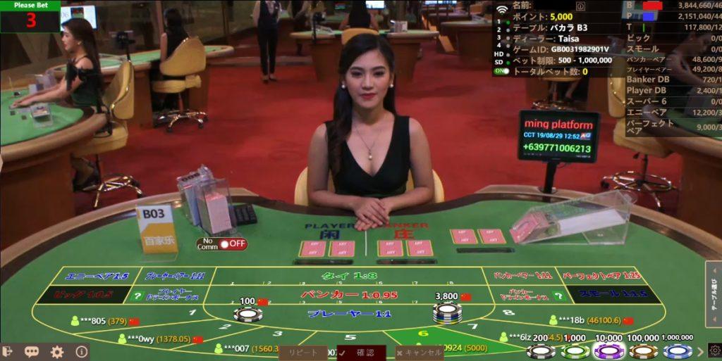ライブバカラに特化(専用)したオンラインカジノ3選