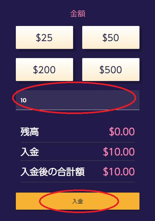 【図解】ギャンボラはデビットカード入金可能!限度額・手数料もご紹介